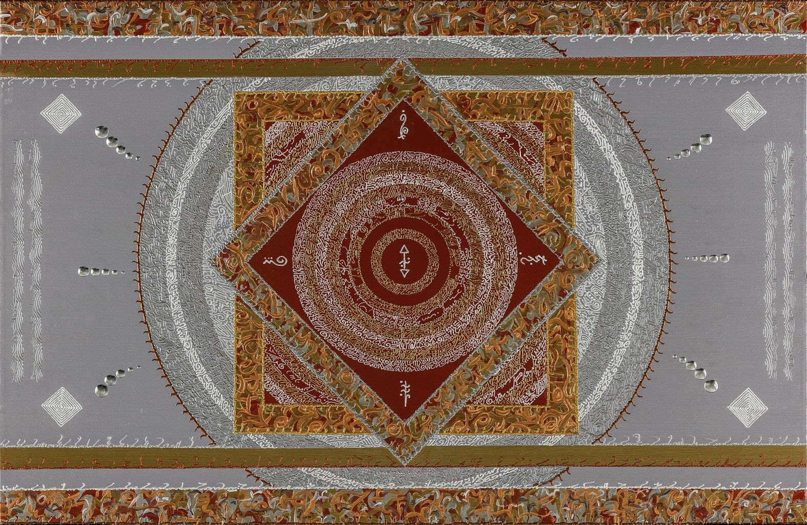 1_Cosmic_Chakra_Side_Image