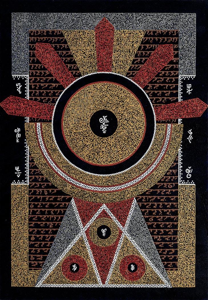 1_Eucharist_Main_Image
